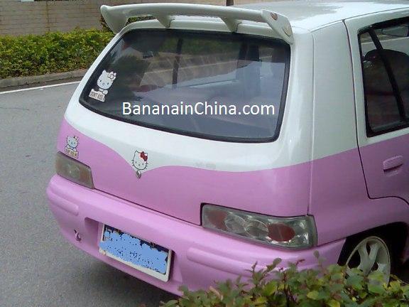 Hello Kitty car back