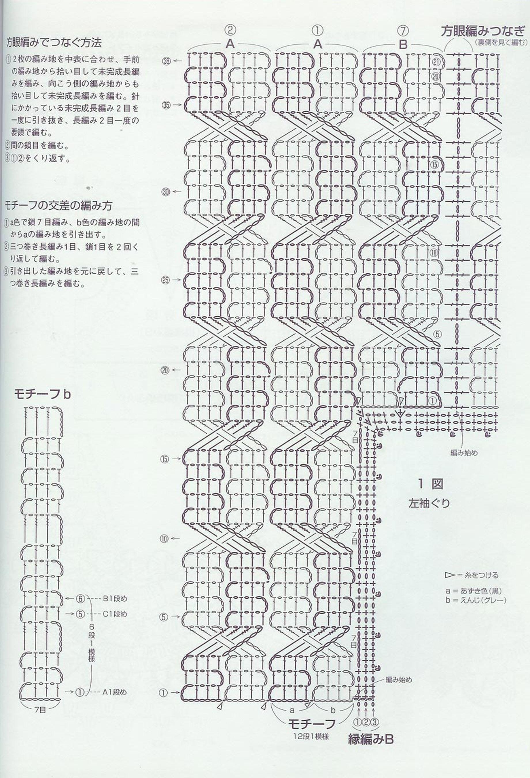 0424_LKS_4164 (23)