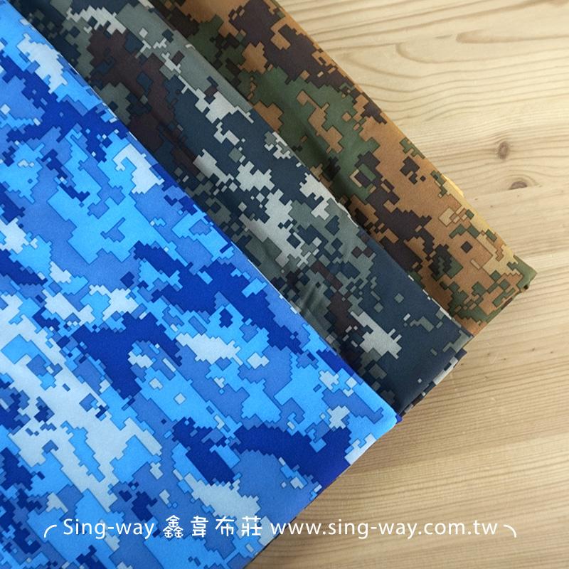 數位迷彩 高機能速乾 快乾 機能布 針織彈性布料 LB590266