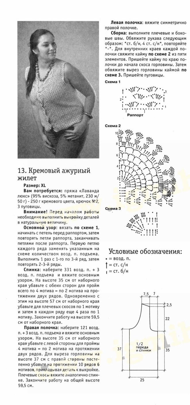 0820_ВМП сп 5 (21)
