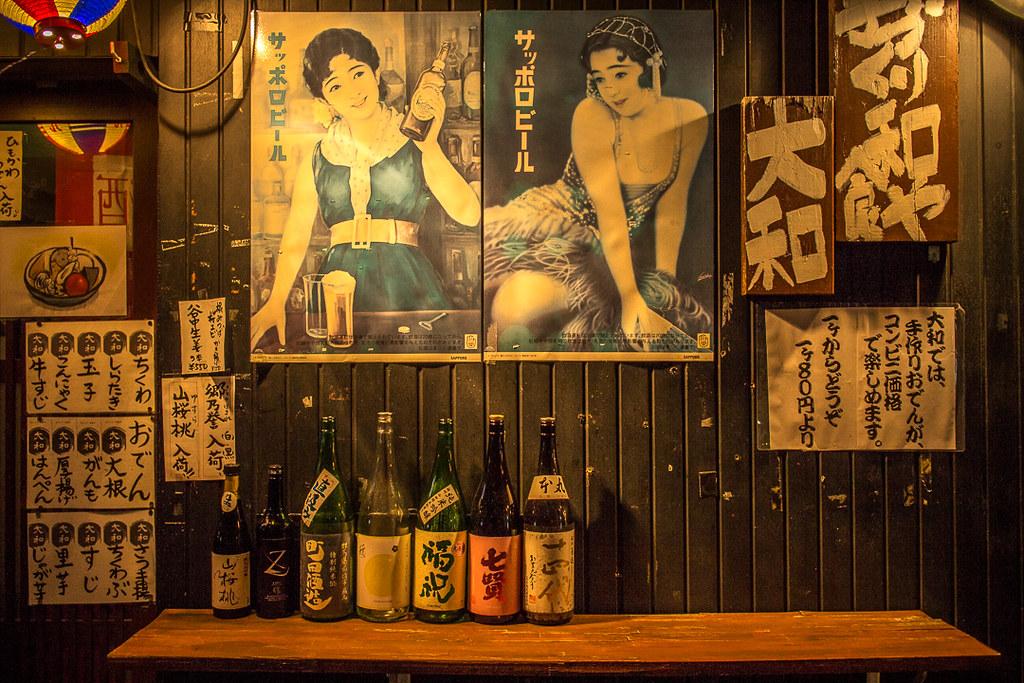 vintage-bar-tokyo-japan
