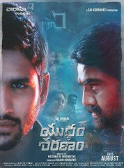YuddhamSharanam Movie Wallpapers