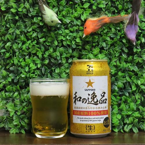 ビール:セブンプレミアム ゴールド 和の逸品(サッポロ)