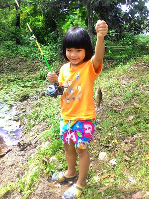 20170626_lenggong_fishing