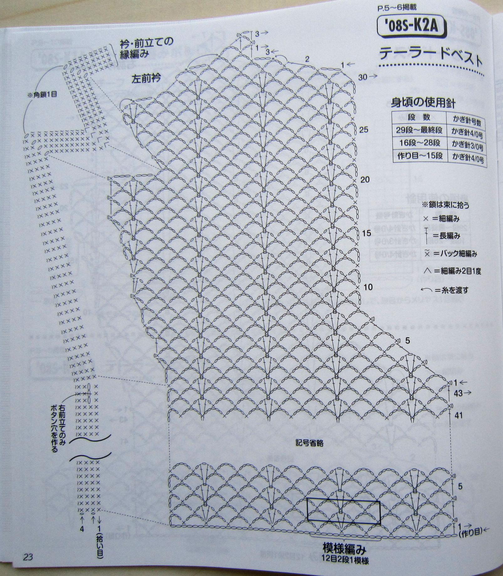 0343_Aiamu Olive vol.340 2008-07 (4)