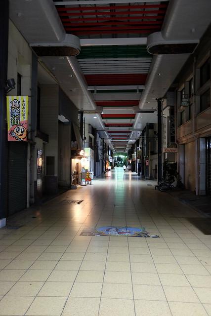 arcade, Ito, Shizuoka 01