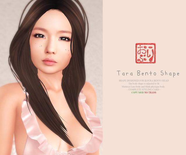 koura bento - Tara Shape
