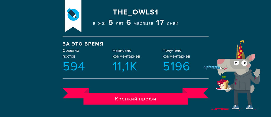 the_owls1