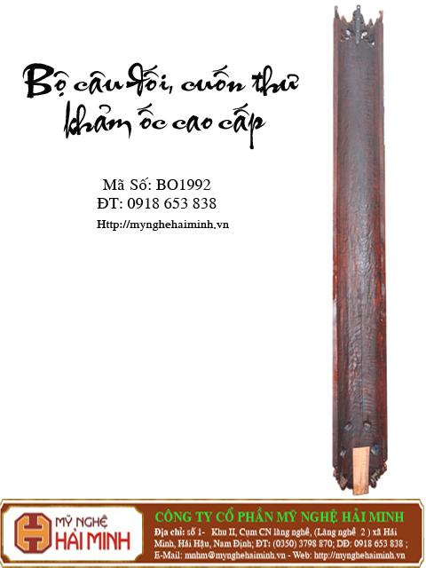 bocaudoicuongthukhamoccaocap BO1992h zps4bd7f872