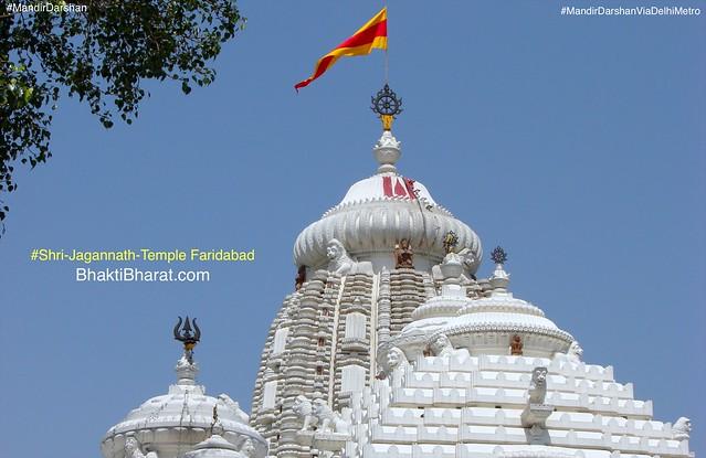श्री जगन्नाथ मंदिर () - Sector 15A Faridabad Haryana
