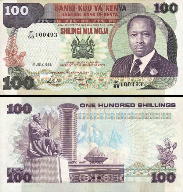 100 Šilingov Keňa 1988, P23f