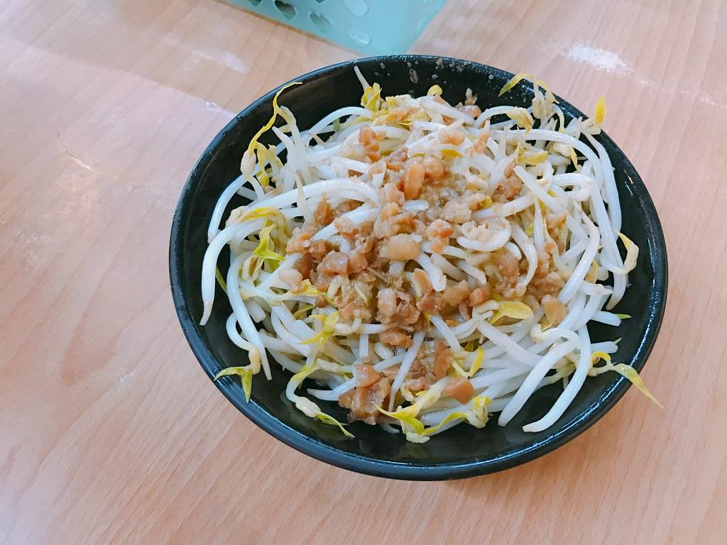 台南美食, 福榮小吃店