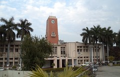 Main administrative building