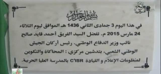 الجزائر تحصل على نظام قيادة و سيطرة C5i من شركة رايثون الأمريكيّة - صفحة 2 35410854591_2c27163671_o