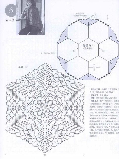 0774_DailyWearFashion (9)