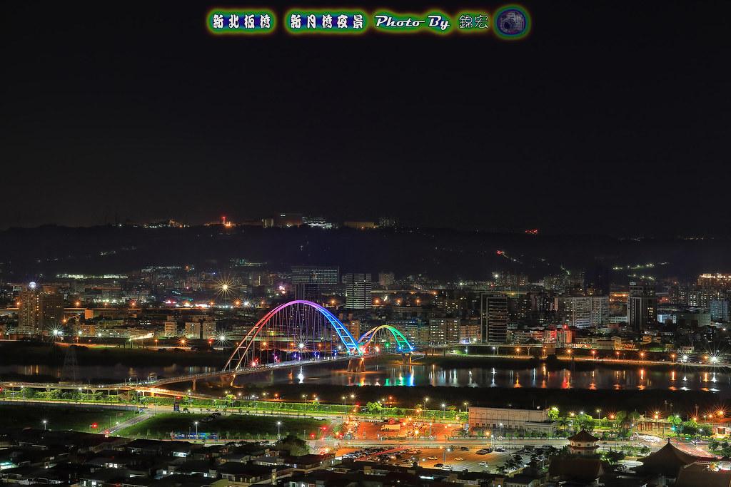 新北板橋 新月橋夜景