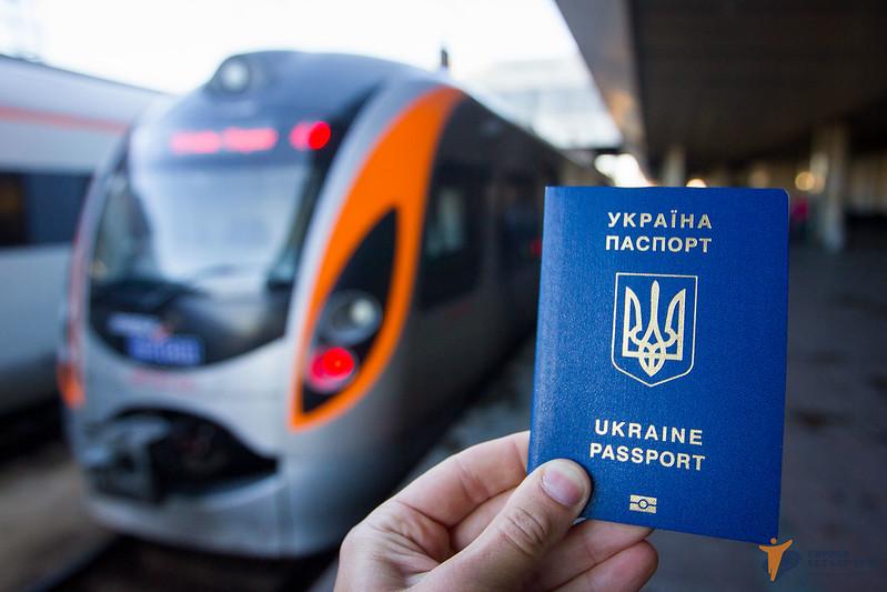 Перший безвізовий поїзд, 11-12 червня 2017 року