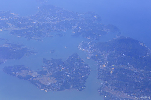 Aerial view of Amakusa
