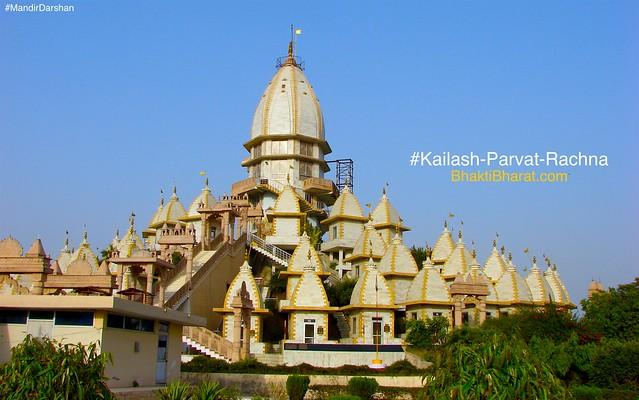 Kailash Parvat Rachna