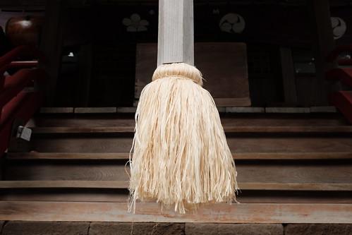 Yukawa Shrine 湯川神社 11