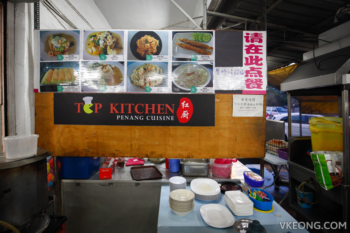 Top Kitchen Penang Cuisine Kepong