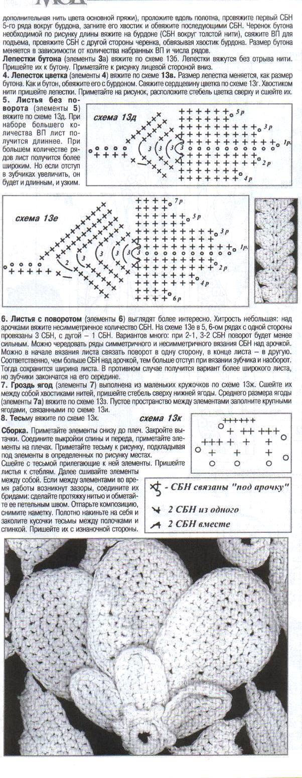 0963_ЖМ_497 (26)