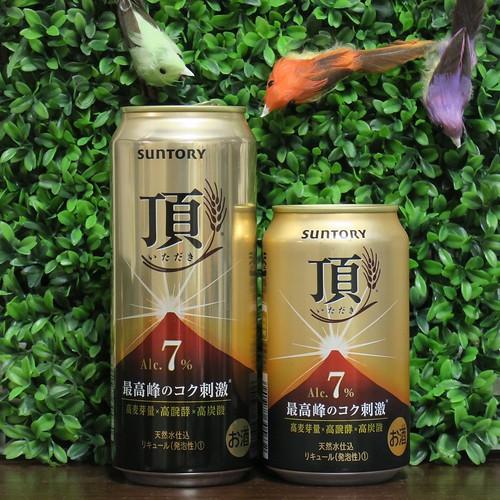 ビール:頂(サントリー)