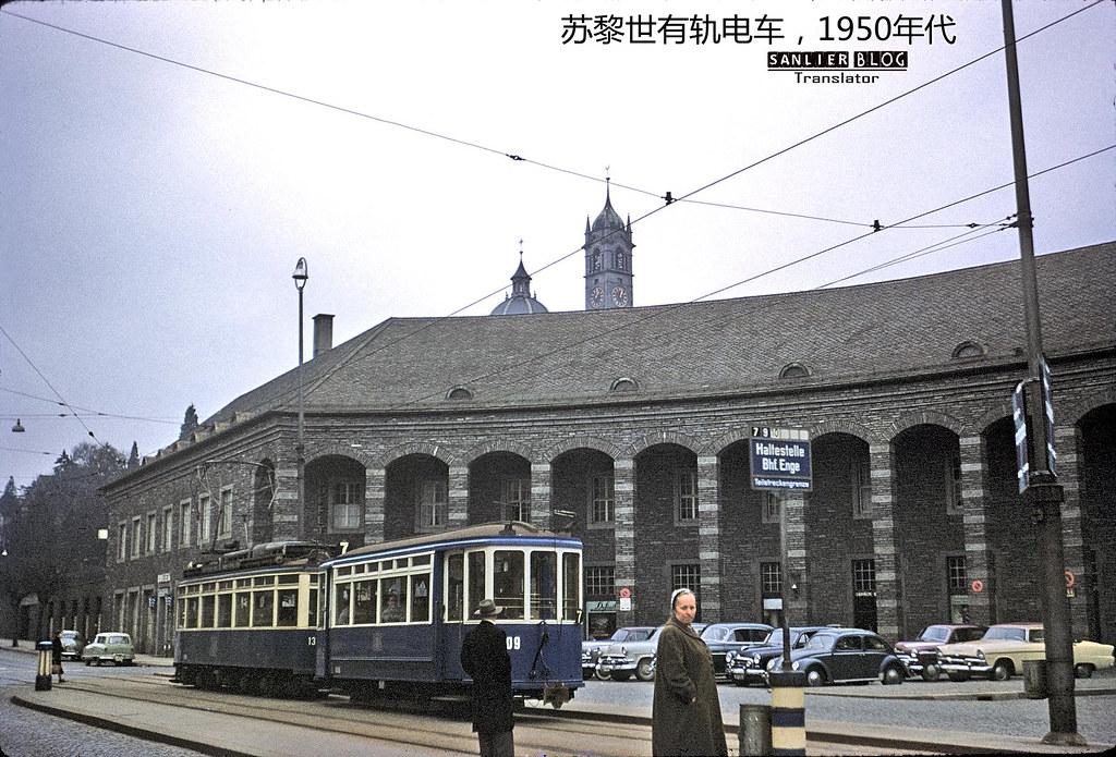 战后的瑞士06