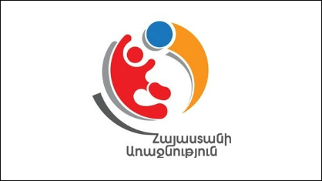 170528_ARM_Armenian_Premier_League_logo_FSHD