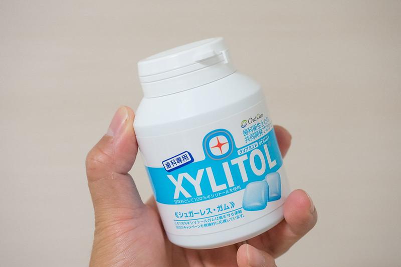 XYLITOL-2