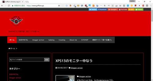 xps13_250percent