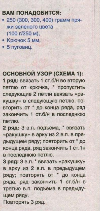 0430_l-v-krucok10-14_13 (2)