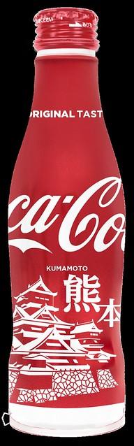 コカ・コーラ スリムボトル 250ml 熊本