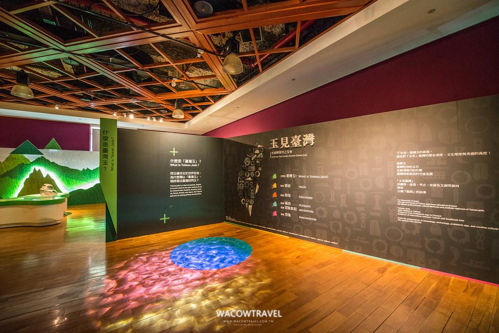 台東史前博物館玉石特展