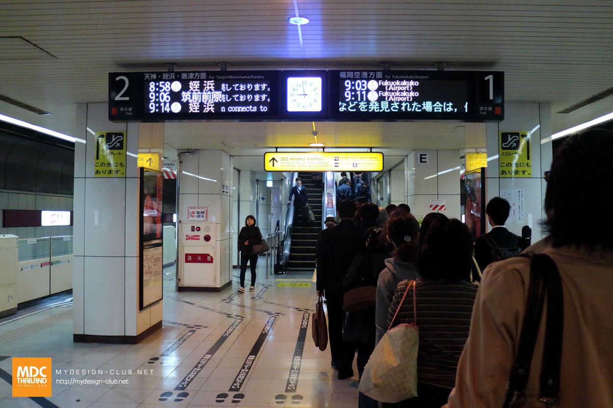 MDC-Japan2017-0047