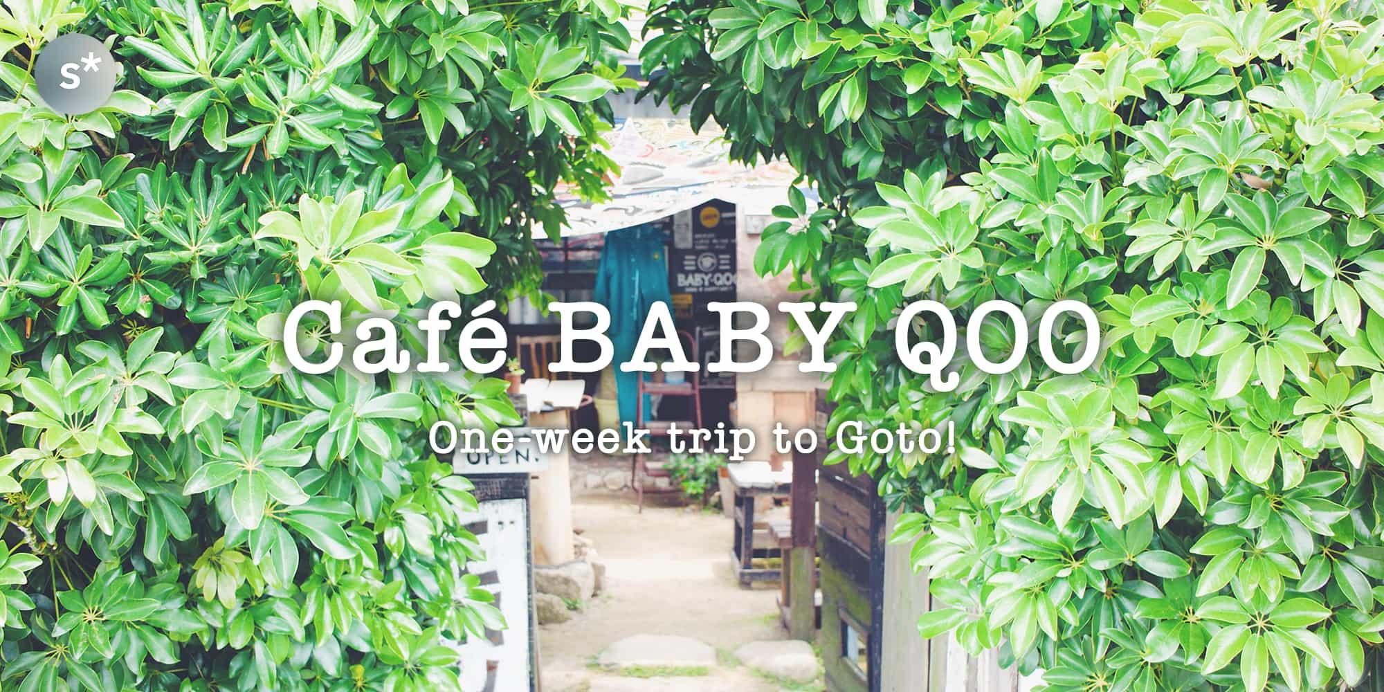 baby-qoo