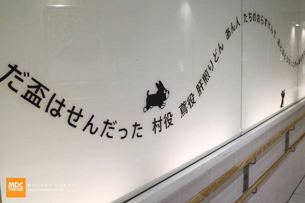 MDC-Japan2017-0407