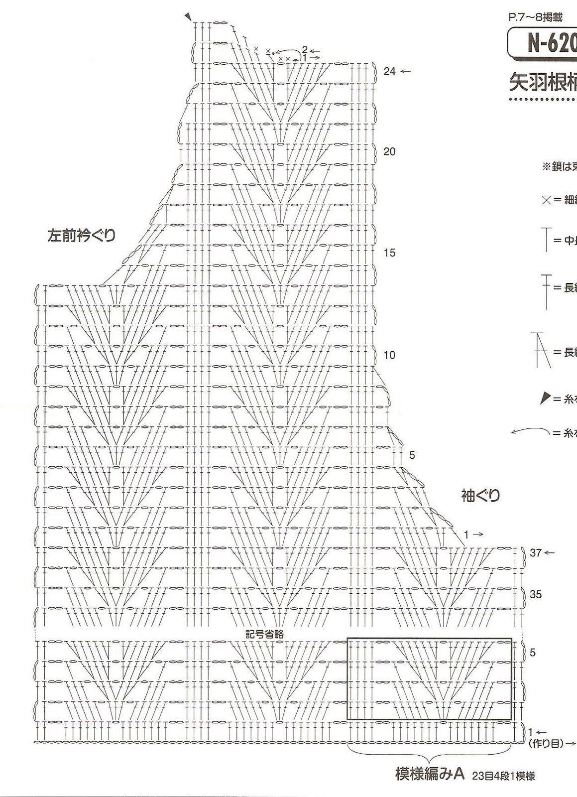 0477_Aiamu Olive vol.333 2007-12 (5)