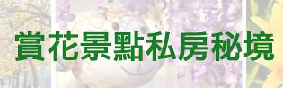 35214074076 b899e4c87a - 青海路上韓國老闆開的韓式料理,除了專賣比較少見的牛排骨湯飯,還有家常韓式餐點~