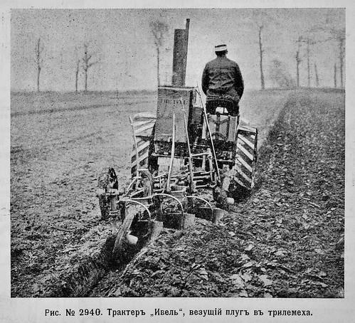 Agricultural Machinery. Сельскохозяйственные машины.