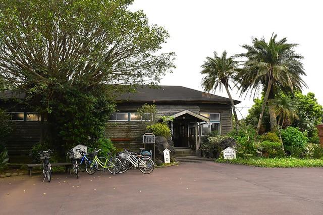 八丈島歴史民俗資料館
