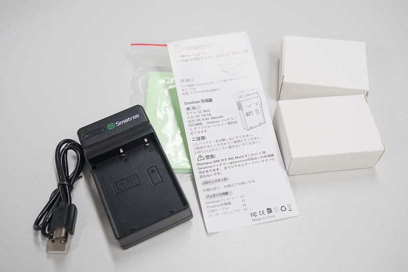 OM-D_EM-1II-2