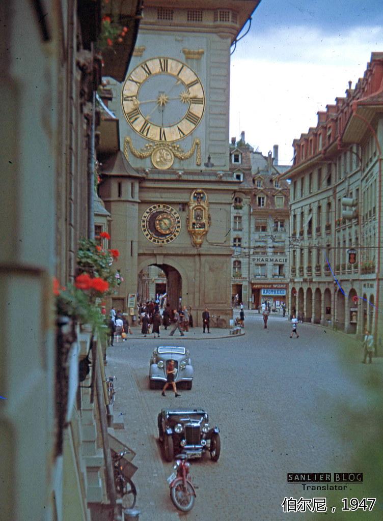 战后的瑞士03