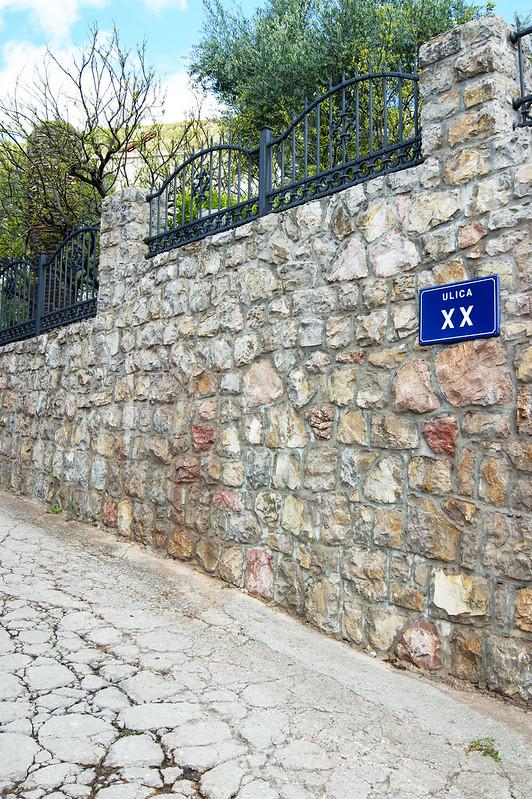 Улица в Петроваце