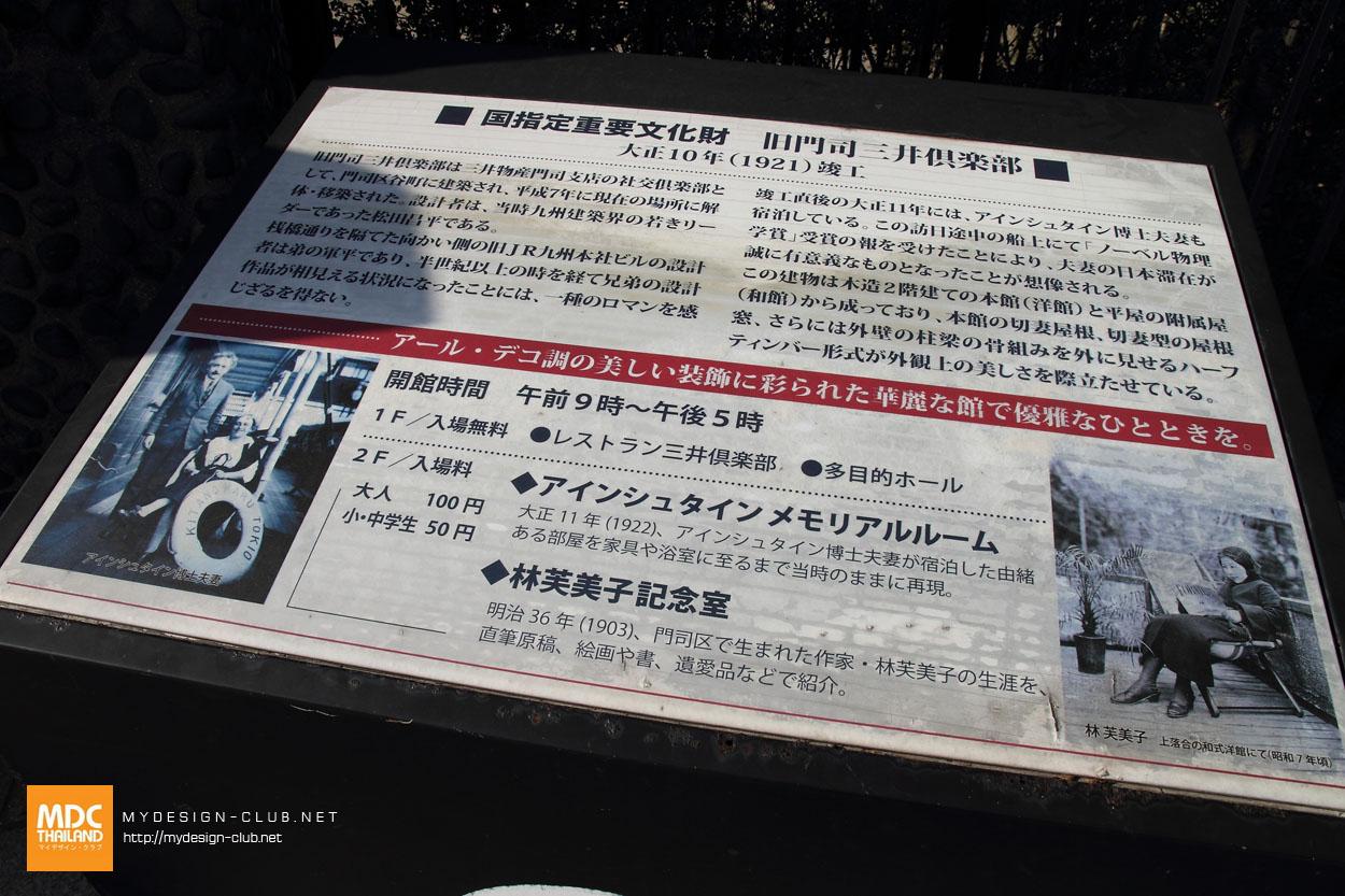 MDC-Japan2017-0181