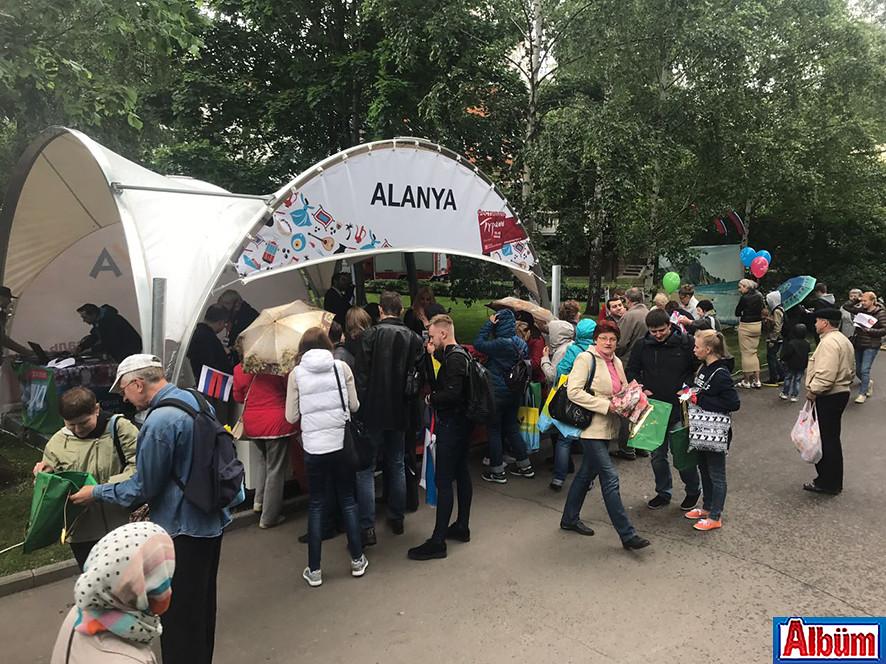 Moskova Krasnaya Presnya Parkı Türkiye Festivali6