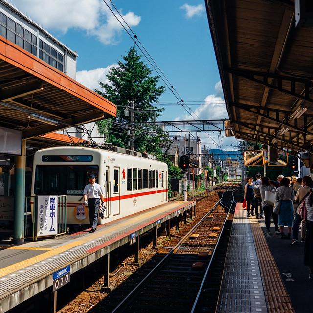 Kyoto_Rurikoin_01