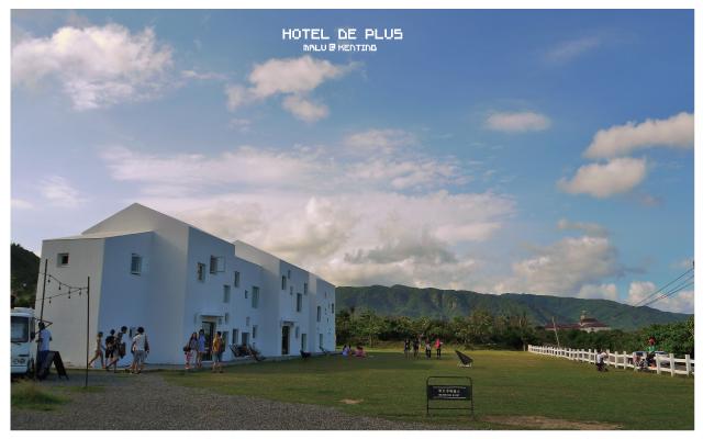 hoteldeplus-1