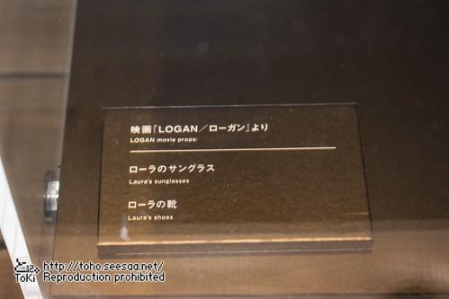 Marvel_E_Logan-21