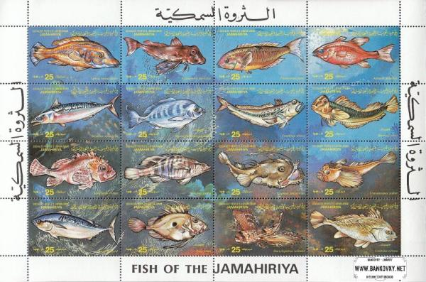 Známky Líbya 1983 Ryby, nerazítkovaný hárok MNH